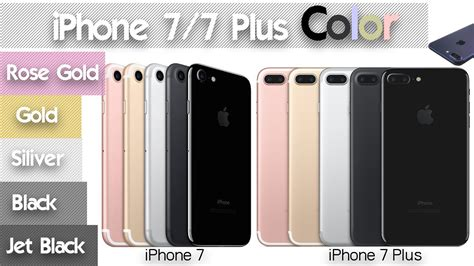 iphone 7 7 plus official released color review