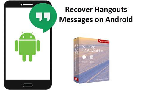 tutorial hangouts android how to restore hangouts audio from pixel phone