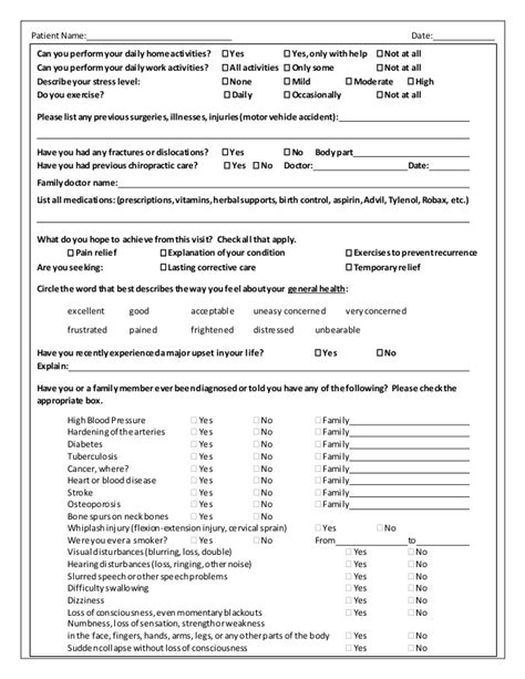new patient intake form word active edge chiro just