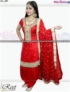 Mesmeric red hand embroidered punjabi suit buy online wahfashion