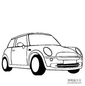 小汽车简笔画大全 两厢车简笔画图片 小汽车简笔画 简笔画大全