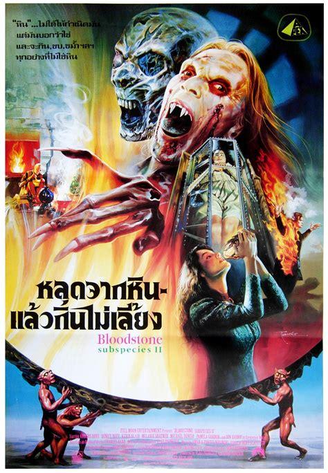 film thailand ikan monster monster brains thai film posters