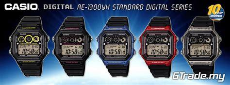 Batt Original Ae casio standard ae 1300wh 8av digital 10y batt