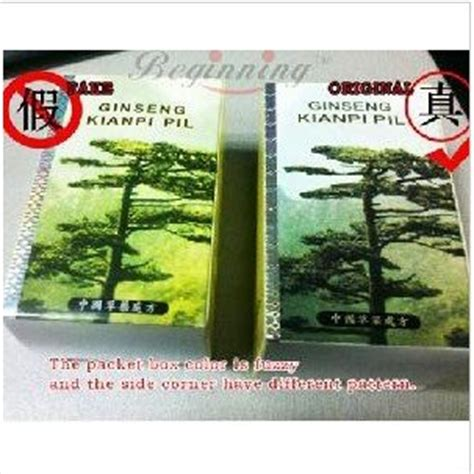 Ginseng Kianpi Pil ginseng kianpi pil health weight gain capsule id 7443962 product details view ginseng kianpi