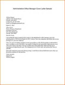 Fund Development Officer Cover Letter by Auto Appraiser Cover Letter