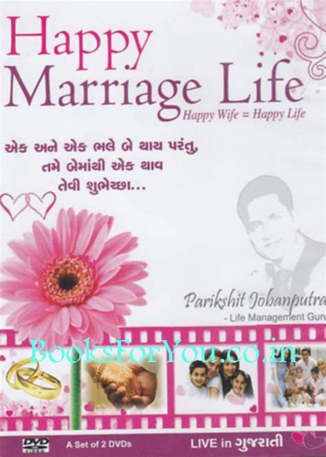 aniversry wish song in marathi wish you happy married in marathi pdfeports786 web