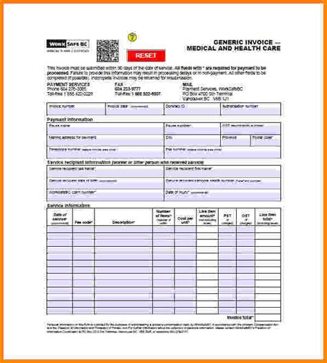 exiucu biz medical billing forms templates