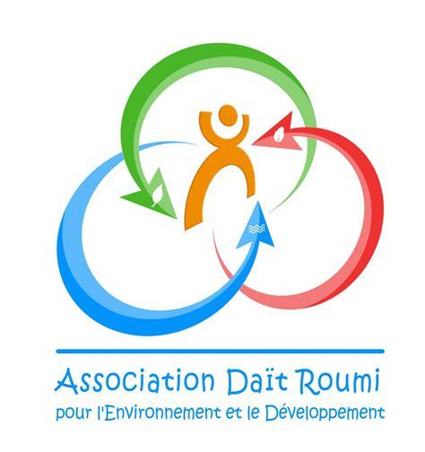 si鑒e social d une association logo gratuit association