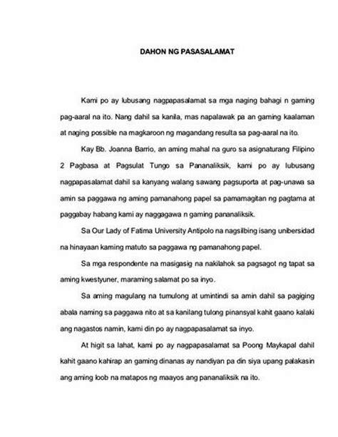 Halimbawa Ng Letter Of Intent For Scholarship Halimbawa Ng Pasasalamat Sa Thesis Apamonitor X Fc2