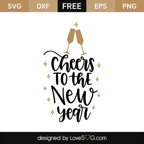 cheers to the new year lovesvg com