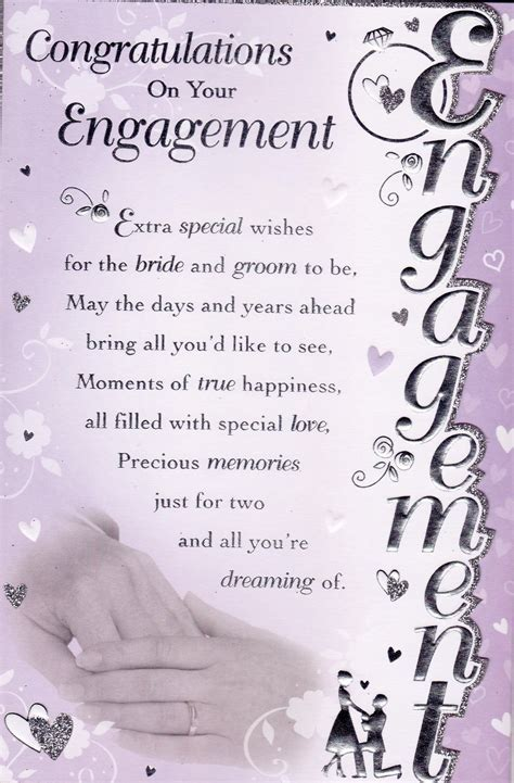 Congratulations On Your Engagement Greeting Card   flo