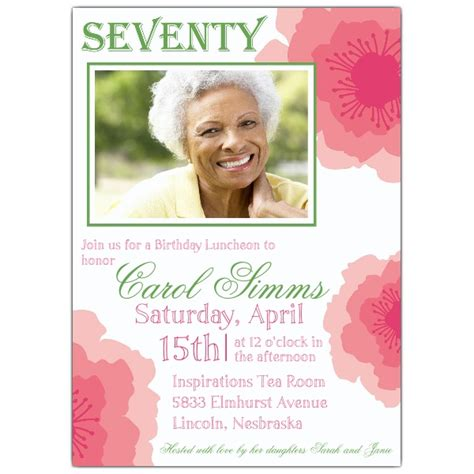 70th birthday invitation cards templates 70th birthday invitations wording free invitation