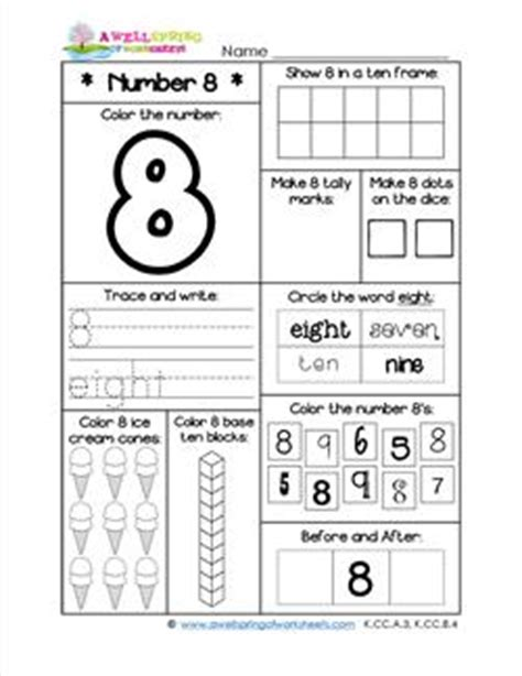 Ad Home Design Show 2016 number worksheets for kindergarten number 8 worksheet