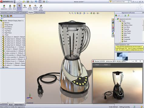 3d Home Design Software Trial by Solidworks Professional