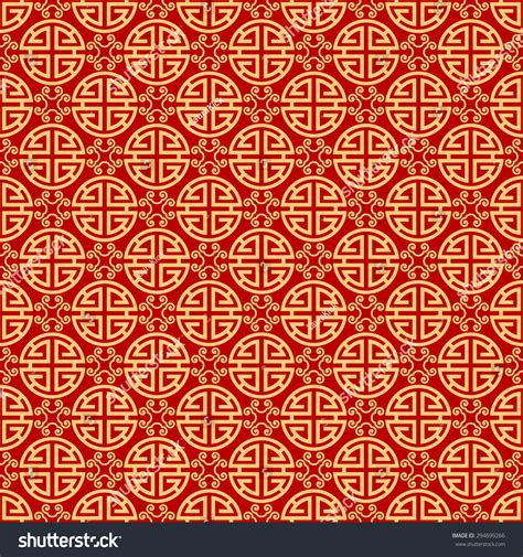 pattern free meaning seamless chinese pattern lucky symbols ruyi stock vector