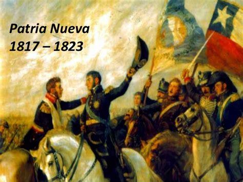 imagenes sensoriales de vuelta a la patria patria nueva 1817