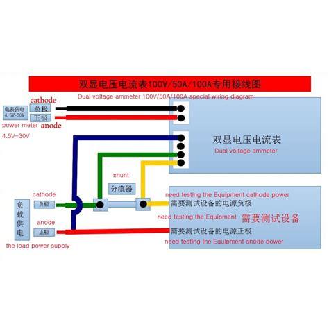 shunt resistor for voltmeter dc100a 100v dual led digital voltmeter ammeter volt meter current shunt ebay