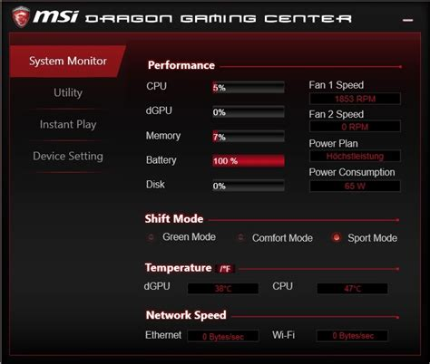 msi help desk update download dragon gaming center and msi dragon center