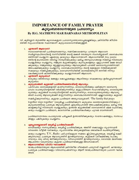 The Importance Of As A Family by Importance Of Family Quotes Quotesgram