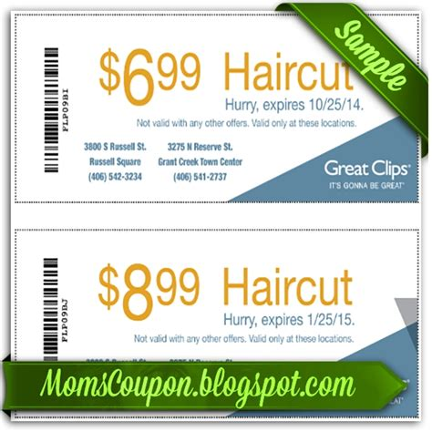 Great Printable Coupons 2016