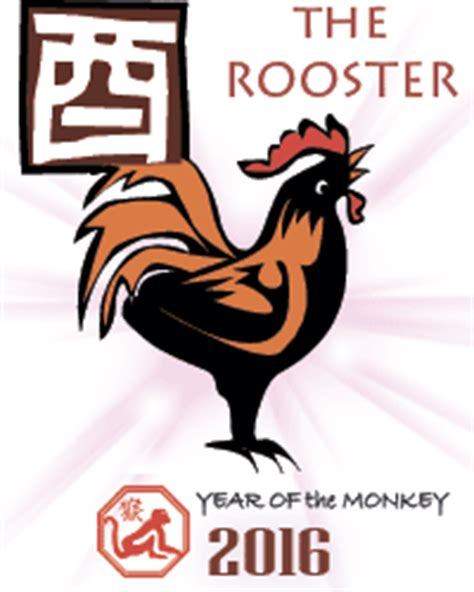 new year rooster and monkey free 2016 rooster horoscope reading for 2016 new