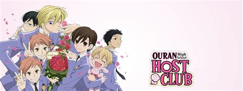 ouran highschool host club pdf anime tuesdays ouran high school host club the league