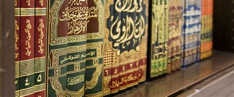 Fiqh Islam By Islamic Book Service alimah course for ulama course