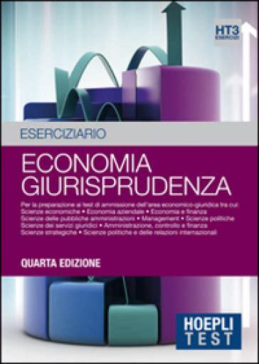 preparazione test economia economia giurisprudenza eserciziario per la preparazione