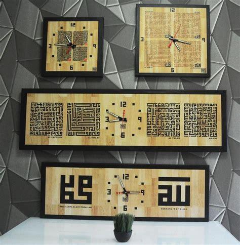 Hiasan Dinding Wall Decor When Allah 15x20 90 best kufi images on islamic arabic calligraphy and arabic calligraphy