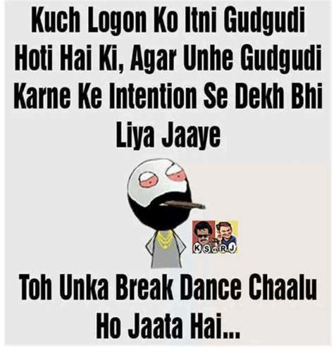 Break Dance Meme - 25 best memes about break dancing break dancing memes