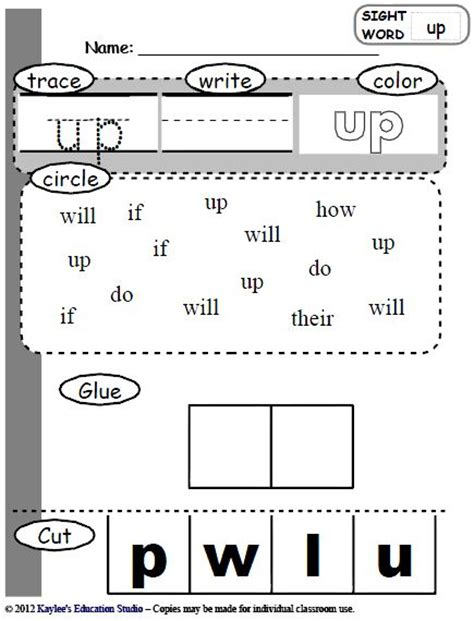 Sight Word Worksheets For Kindergarten by Kindergarten Sight Words S Education Studio