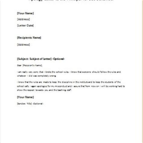 Apology Letter To For Misbehavior Formal Official And Professional Letter Templates Part 2