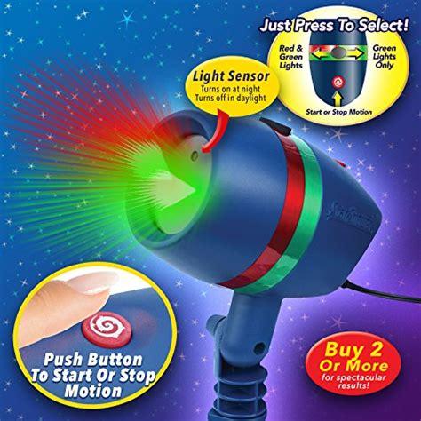 star shower magic motion laser spike light projector star shower as seen on tv motion laser lights star