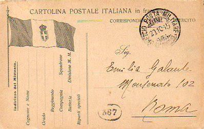 ufficio postale roma 19 posta militare 19 divisione