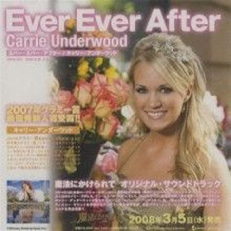 carrie underwood you raise me up josh groban you raise me up piano sheet music more free