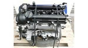 new engine gasoline g4fg 4 5 sub module set for