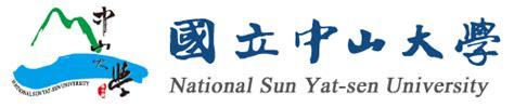 National Sun Yat Sen Mba by Academics National Sun Yat Sen Universitynational Sun