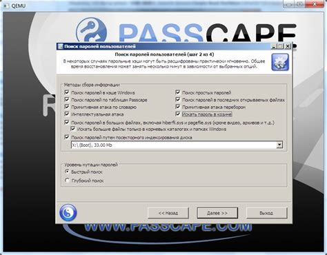 reset windows password gratis passcape passcape software reset windows password софт