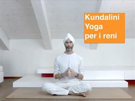 tutorial kundalini yoga youtube kundalini yoga per i reni youtube