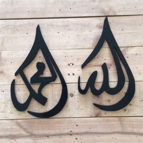 tulisan kaligrafi arab  kaligrafi allah