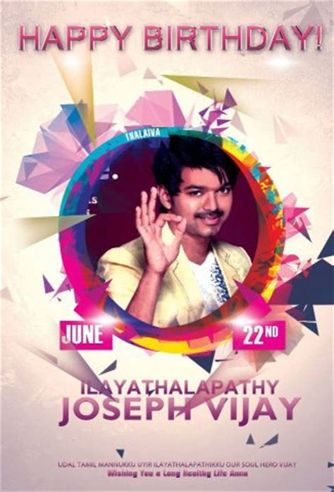 happy birthday vijay mp3 download ilayathalapathy vijay s fans website vijay happy birthday