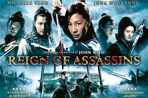 china film university china insight series chinese movies 2 3 news la trobe