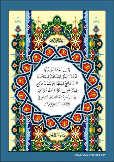 tutorial hiasan kaligrafi contoh hiasan mushaf panduan kaligrafi