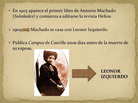 Dos Secretos De Antonio Machado Y Pilar De Valderrama La   dos secretos de antonio machado y pilar de valderrama la