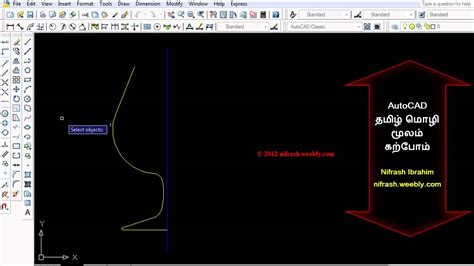 autocad tutorial in tamil autocad 2d 3d tutorial in tamil 30 mirror object creation