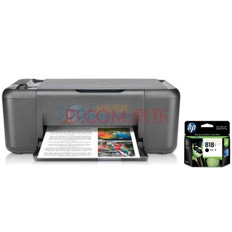 Printer Hp F2476 hp deskjet f2423 fcgruzskoe