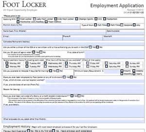 Footlocker job application