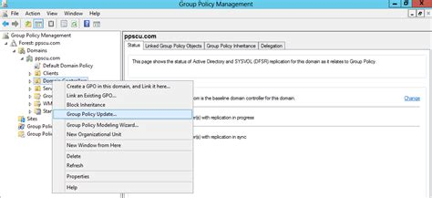 policy management console remote policy update network wrangler tech
