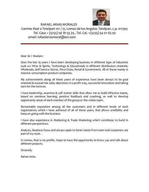 Cover Letter English   Espanol ´16