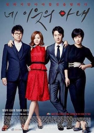 judul film korea romantis 2013 drama korea 2013 your neighbor s wife dera ma